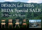 HIDA-TOP